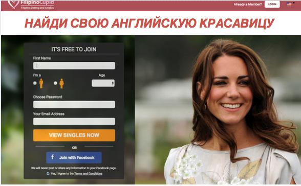 Бесплатные сайты знакомств для секс об уличные знакомства секс